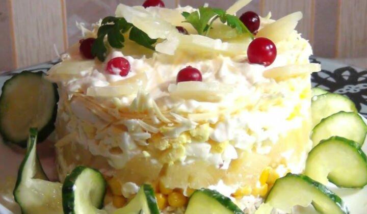 Салат ананас рецепт - 1