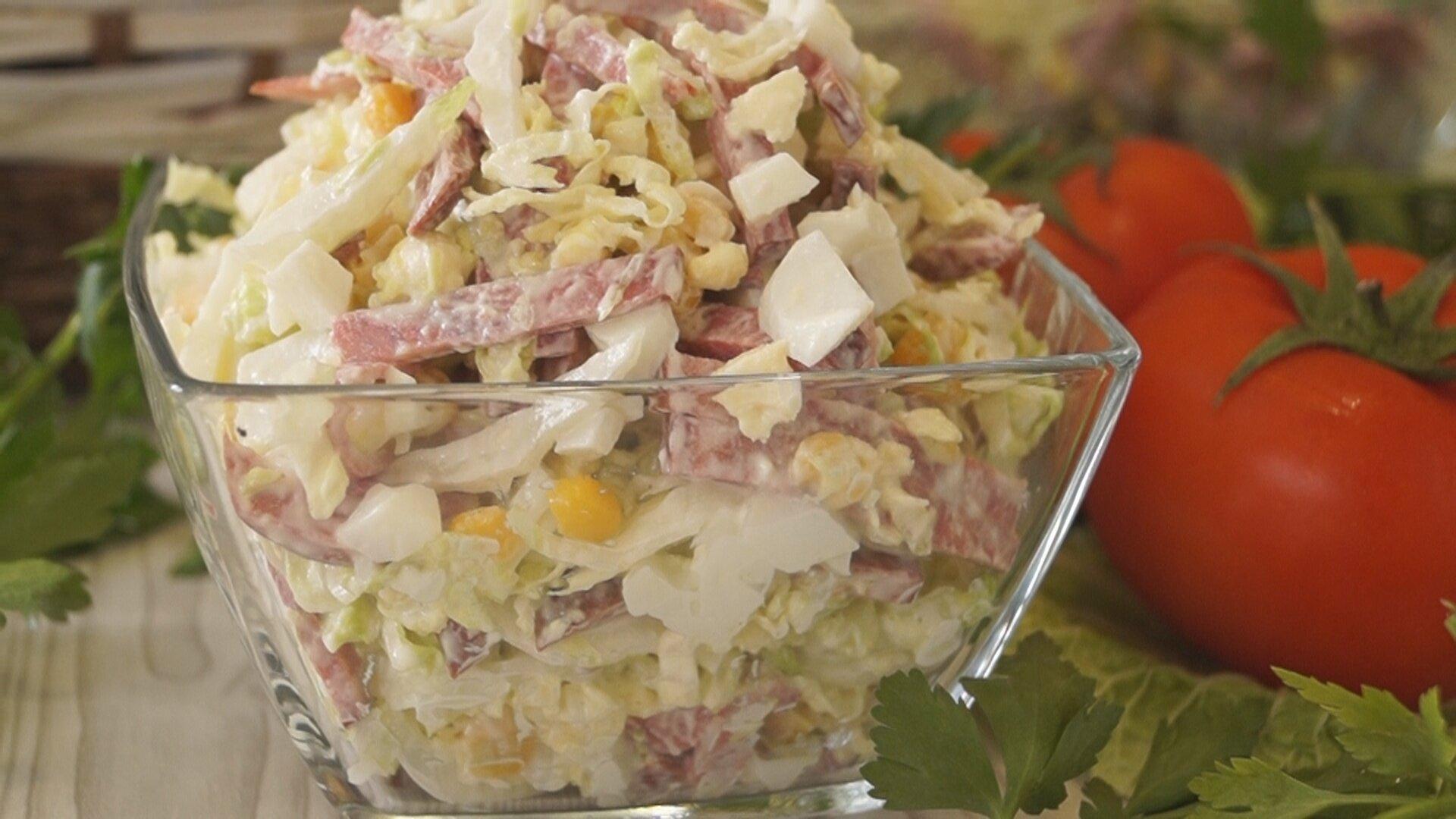 как готовить салат из пекинской капусты с колбасой